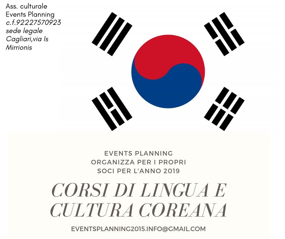 popolari siti di incontri coreani Verifica ID sito di incontri
